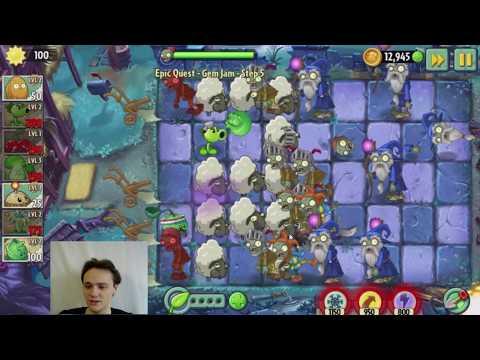 Растения против зомби 2 смотреть как играют