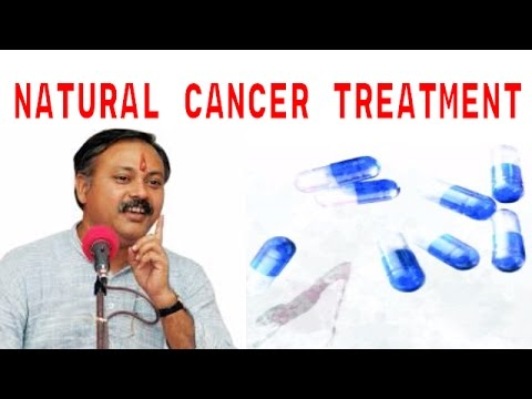 कैंसर का उपचार – Cancer Treatment By Rajiv Dixit