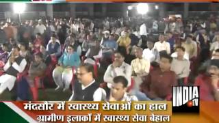 India TV Ghamasan Live: In Mandsaur-3