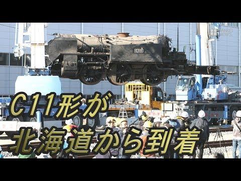 C11形SL 東武鉄道で復元へ