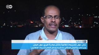 سياسي يمني: أمريكا أدركت أن الحسم العسكري في اليمن مستحيل