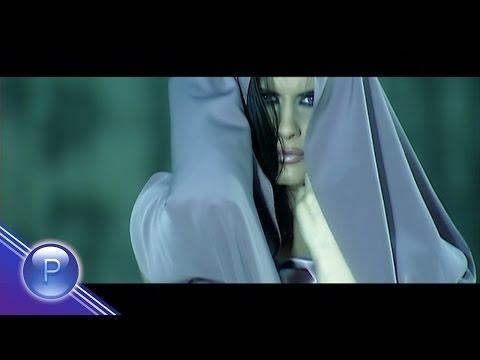 Анелия - Как предаде любовта