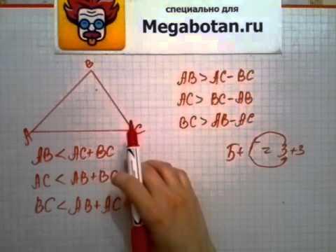 учебник 9 класс геометрия атанасян скачать