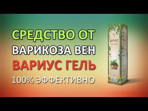 Пекси против Вариуса (Various game aka ridik33333)