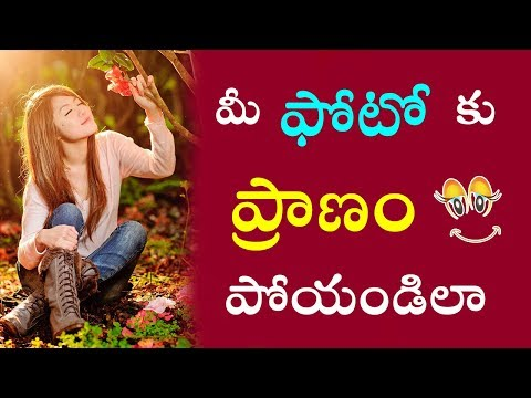 Amazing Photo editing app for android you must try | photo editing | photo effects | in telugu