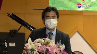 Publication Date: 2021-01-24 | Video Title: 基華小學第56屆六年級畢業禮(2019)