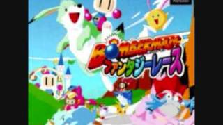 Bomberman Fantasy Race BGM - 7 - Bomber Castle