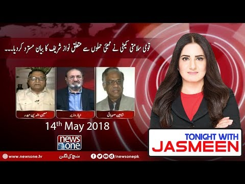 Tonight With Jasmeen | 14-May-2018 | News One