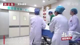武漢肺炎最新情況:湖北醫生疑似感染新冠肺炎離世,院方:已退休數年