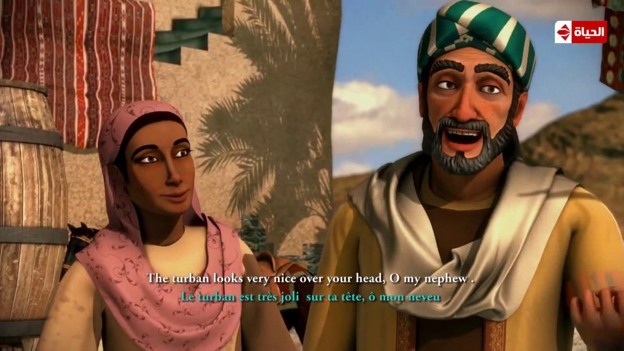 مسلسل حبيب الله - الحلقة الخامسة - رمضان 2016 | Habyb Allah - Cartoon - Ep 05