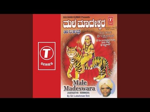 Male Madeswara (Harikatha - Kannada)