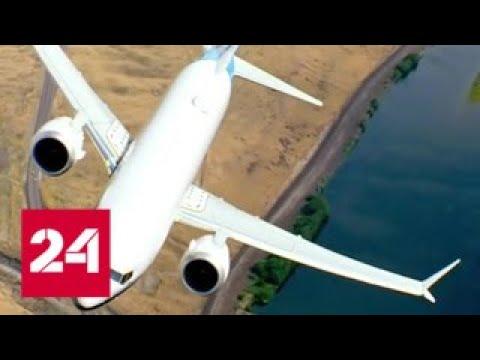 Авиакомпания S7 приостановила эксплуатацию Boeing 737 MAX 8 - Россия 24
