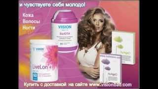видео витамины для планирования беременности для женщин