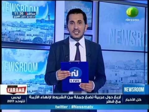 أهم الأخبار الرياضية ليوم الجمعة 23 جوان 2017