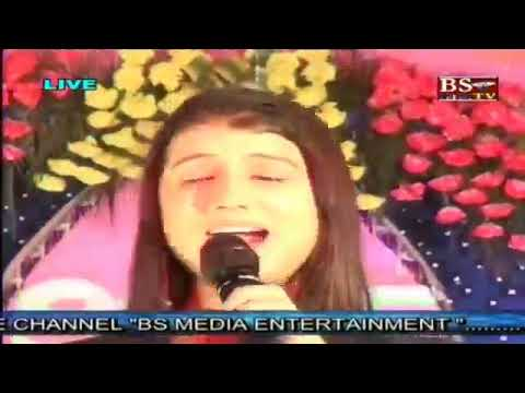 Chal Kariba Thia Pala, Deepti ,Nitin Kumar, Trisha Musical Night