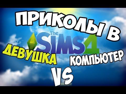 Видео про GTA 5