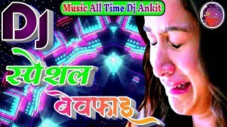 Bekhudi me sanam tumko chahenge ham satya jee the na song top sad song 2019 love song Bekhudi