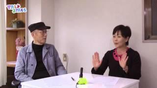 明朗とK子のトークスペース 第1回 川原洋子 検索動画 30