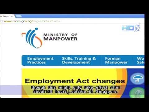 MOM lodges police report on 2nd duplicate website - 01Dec2013