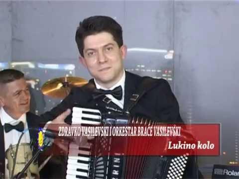 Zdravko Vasilevski i orkestar Brace Vasilevski - Lukino kolo - Sezam Produkcija - (Tv Sezam 2016)