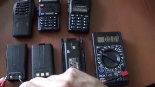 Тест на емкость аккумуляторов Baofeng BF-888s, UV-5R, UV-82