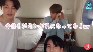 Download lagu 【BTS妄想動画】(ちょっと🔞)マンネとヒョンに色々とバレたジミン氏🐹🐥🐰Part5
