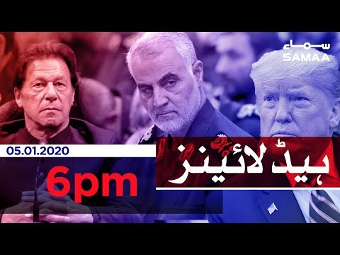 Samaa Headlines - 6PM - 05 January 2020