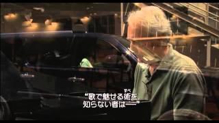 トニー・ベネット:ミュージック・ネバー・エンド(字幕版) (プレビュー)
