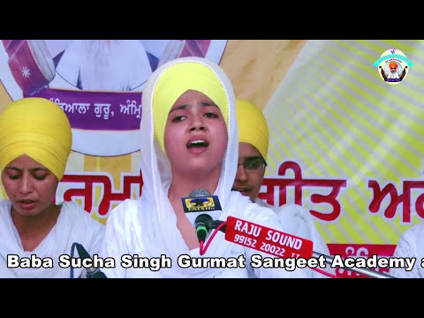Raag vadhans Bibi Sandeep kaur and Mandeep kaur at BSSGS ACADEMY