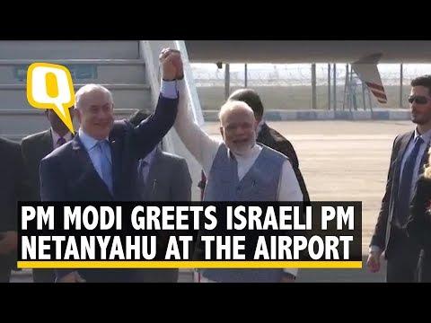 "PM Modi Welcomes ""Friend"" Benjamin Netanyahu at the airport | The Quint"