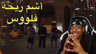 أكبر عملية سرقة بالتاريخ🤑(انتقام من أبو فيروز)|قراند الحياة الواقعية