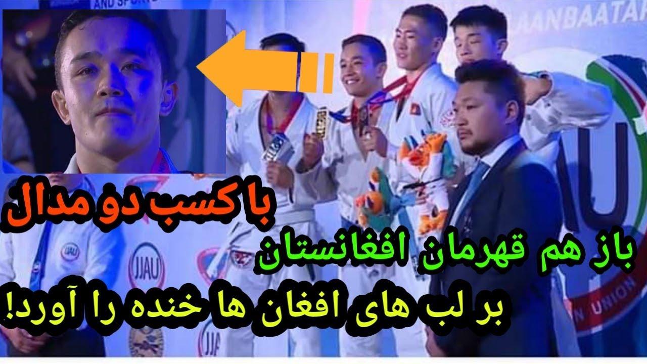 حسینبخش صفری در مسابقات آسیایی جوجیتسو برای افغانستان مدال طلا کسب کرد_نوری_میدیا_Noori_Media