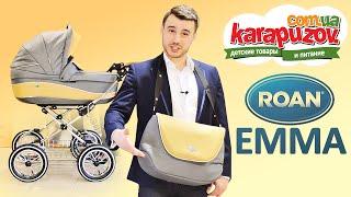 Roan Emma видео обзор классической коляски от польского производителя Roan