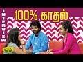 ஜி.வி.பிரகாஷ் ரொம்ப ஸ்வீட் -  Shalini Pandey 😍 | 100% kadhal Team Interview | GV Prakash | Jaya TV