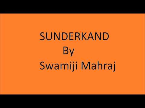 Sunderkand By Swamiji Mahraj