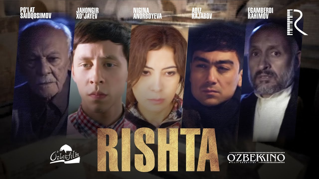 Rishta (treyler) | Ришта (трейлер)