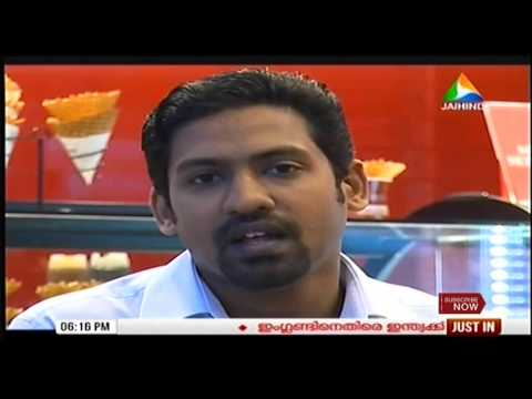 Money Watch : Ernakulam District Industrial Centre  │Jaihind News@15-1-2017   Biwin Peter