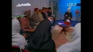 Rencontre avec les Francophones, 4 May 1998.