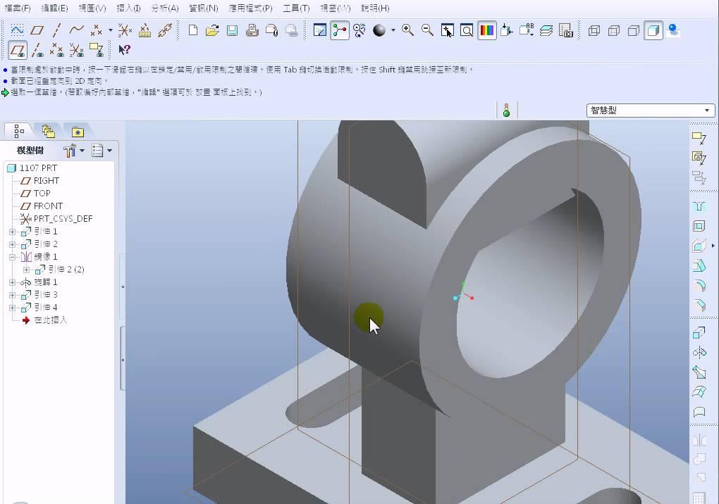 機械製圖006-890305A-3D零件製作 - YouTube