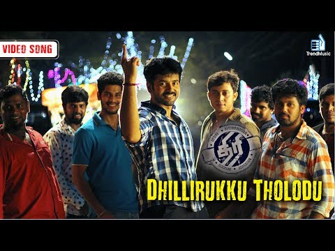 Dhillirukku Tholodu Song Lyrics From Thiri