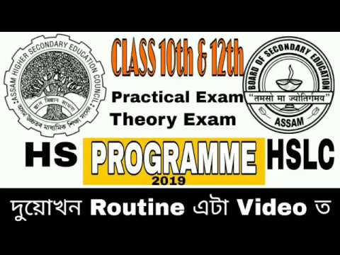 Hs 2nd year final routine 2019