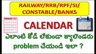 Download Calendar Problems/Tricks With Out Formula|Reasoning By Sathish EduTech||RRB/RPF/SI/CONSTABLE/BANK Mp3 and Videos