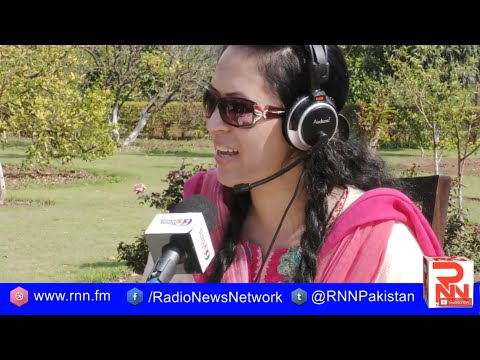 Program Suno moto | Live From Simly Dam | Radio News Network