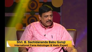 Sachidananda Babu Ista Devaru / Istartha Siddhi 3-6-18 Part 2