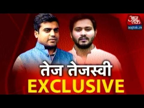 Exclusive: In Conversation With Lalu Yadav's Sons