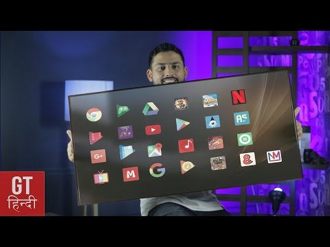 AIRTEL INTERNET TV: Everything You Must Know (Hindi-हिन्दी ) | GT Hindi