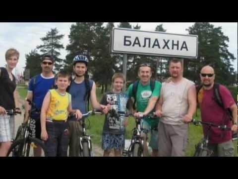 Евангелизация Нижегородской области.Балахна