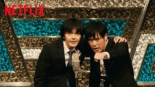 芥川賞受賞作が映像化された話題の『火花』から、今やアジア中の人気ド...