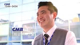 CMB 가전제품 36개월 할부(TV)