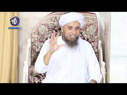 Mufti Tariq Masood reply to Engineer Muhammad Ali Mirza on Karamat e auliya کرامت پر اعتراض